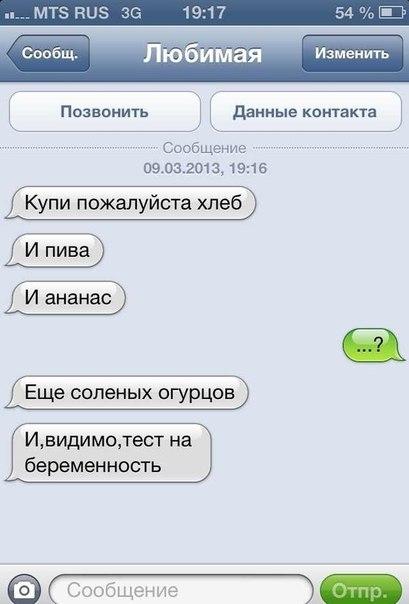 muzhchina-s-drugom-viebali-menya-v-bane